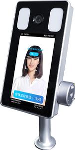reconocimiento facial con mascarilla y con medición de temperatura
